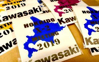 2019北海道X-2ミーティング