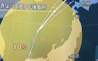 2019 北海道X-2ミーティング ペケニスト