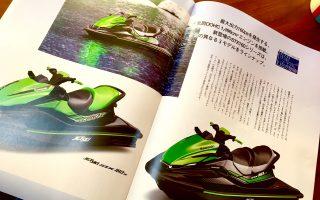 カワサキ2020年モデル