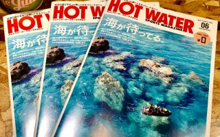 HOT WATER SPORTS MAGAZINE