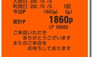 2581-3998-10-0